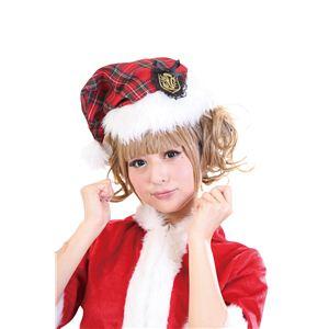 【クリスマスコスプレ】チェック柄サンタ帽 4560320844488 - 拡大画像