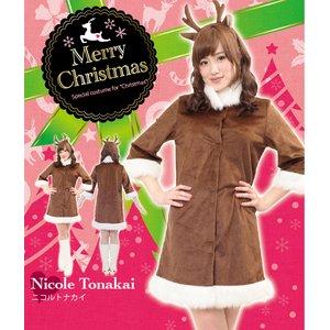 【クリスマスコスプレ 衣装】ニコルトナカイ 4560320843887 - 拡大画像