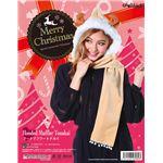 【クリスマスコスプレ 衣装】フードマフラー トナカイ 4571142469803