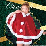 【クリスマスコスプレ 衣装】ホットココアサンタ 4560320827467
