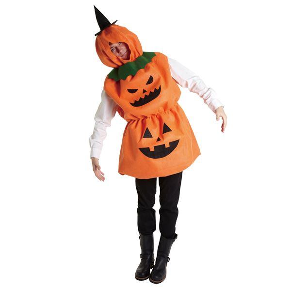 ハロウィン かぼちゃ・パンプキン 衣装「だんごパンプキン」