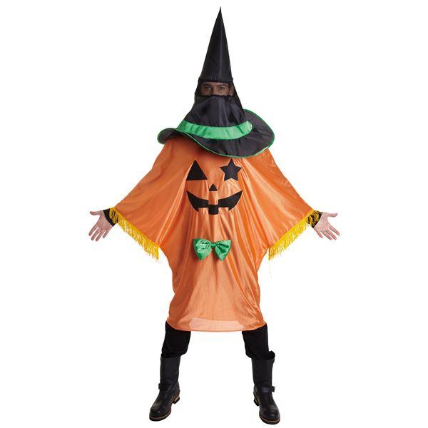 ハロウィン かぼちゃ・パンプキン 衣装 パンプキンアミーゴ