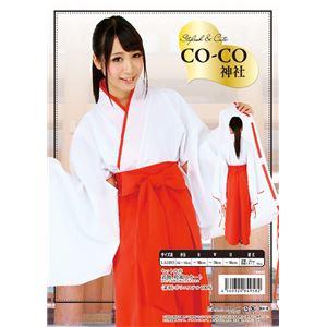 【コスプレ】 【CO-CO(ココ)】 第3弾 神社