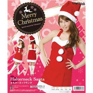 【クリスマスコスプレ】ホルターネックサンタ Ladies - 拡大画像
