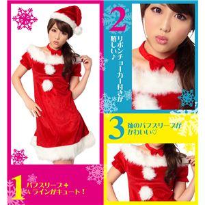 【クリスマスコスプレ】ジェニーサンタ Ladiesの写真4