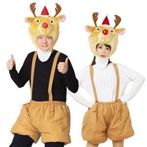 【クリスマスコスプレ 衣装】もこもこパンツトナカイ Men's - 拡大画像