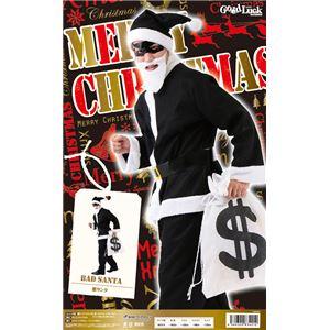 【クリスマスコスプレ】悪サンタ Men's - 拡大画像