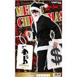 【クリスマスコスプレ】悪サンタ Men's