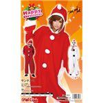 【クリスマスコスプレ 衣装】サンダルマ UNISEX