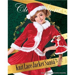 【クリスマスコスプレ】ニットレースジャケットサンタ Ladiesの写真2
