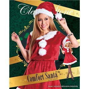【クリスマスコスプレ】コンフォートサンタ Ladiesの写真2