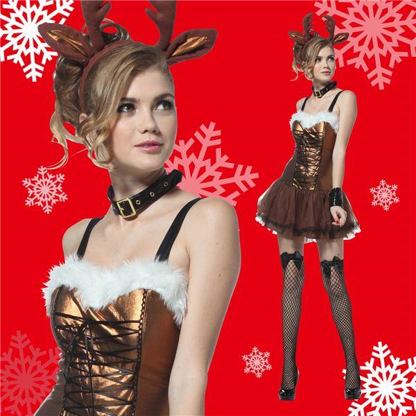 サンタガールコスチューム 【クリスマスコスプレ 衣装】マジカルトナカイブロンズ