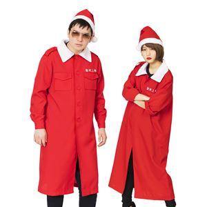 【クリスマスコスプレ 衣装】クリスマス特攻服 聖夜上等 Men's - 拡大画像