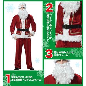 【クリスマスコスプレ 衣装】プレミアムサンタ メンズ