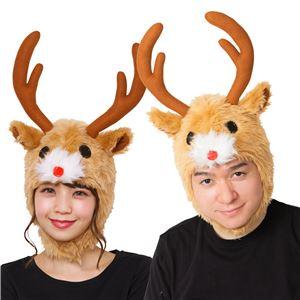 【クリスマスコスプレ】もふもふトナカイ