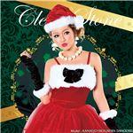 【クリスマスコスプレ】ベロアリボンサンタ