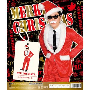 【訳あり・在庫処分】【クリスマスコスプレ 衣装】スタイリッシュサンタ