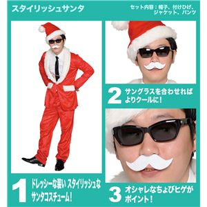 【クリスマスコスプレ 衣装】スタイリッシュサンタ