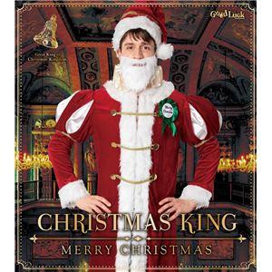 【クリスマスコスプレ】クリスマスキング - 拡大画像