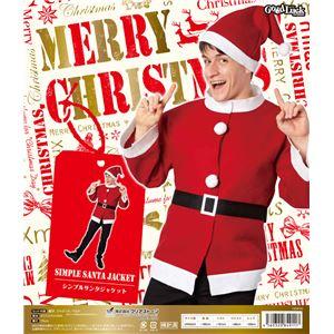 【クリスマスコスプレ】シンプルサンタジャケットの写真3