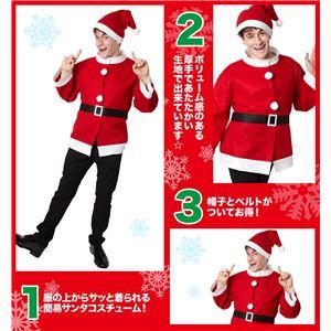 【クリスマスコスプレ】シンプルサンタジャケットの写真4