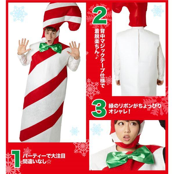 クリスマスキャンディの着ぐるみ「キャンディマン」