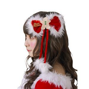 【クリスマスコスプレ 衣装】ジンジャーリボンピン