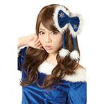 【クリスマスコスプレ】クリスタルリボンピンブルー