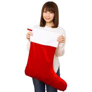 クリスマスコスプレ/衣装 【プレゼント靴下】 ポリスエステル 〔イベント パーティー〕