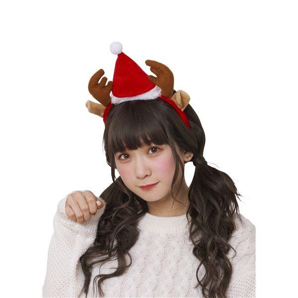 【クリスマスコスプレ 衣装】チビトナカイカチューシャ UNISEXf00