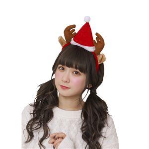 【クリスマスコスプレ 衣装】チビトナカイカチューシャ UNISEX f05
