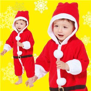 【クリスマスコスプレ 衣装】サンタカバーオール 子供80 - 拡大画像