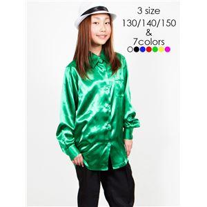 【キッズダンスウェア】Step by Teens Ever サテンシャツ グリーン 130サイズ (子供用) - 拡大画像