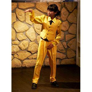 922c6a518bf4b キッズダンス衣装  ベスト イエロー 130サイズ  ドライクリーニング可 ポリエステル 『Step by