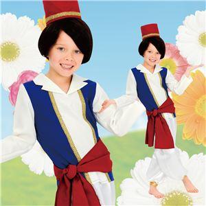 【ハロウィンコスプレ】キッズ アラビアンプリンス 120 (子供用)