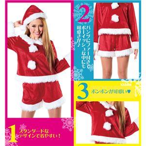 【クリスマスコスプレ】ホットパンツサンタ