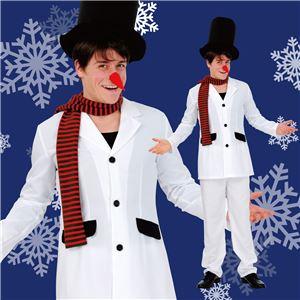 【クリスマスコスプレ 衣装】スタイリッシュ雪だるま - 拡大画像