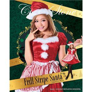 【クリスマスコスプレ】フリルストライプサンタ