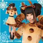 【クリスマスコスプレ】キャンディートナカイ 2Lサイズ