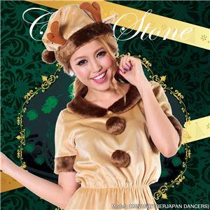 【クリスマスコスプレ 衣装】コンフォートトナカイ