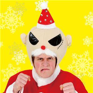 【クリスマスコスプレ】ROCKサンタヘッド