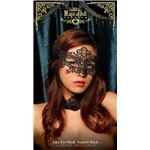 magical doll premiumシリーズ mdpレースアイマスク Scarlett_black