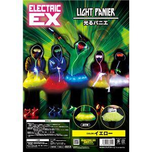 ELEX(エレクトリック イーエックス)光るパニエ 黄 - 拡大画像