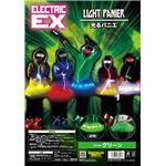 ELEX(エレクトリック イーエックス)光るパニエ 緑