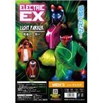 ELEX(エレクトリック イーエックス)光るパーカー オレンシ ゛Mens