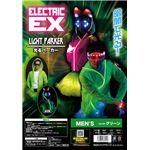 ELEX(エレクトリック イーエックス)光るパーカー 緑 Mens
