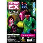 光るパーカー 【ピンク】 レディース155〜165cm 『ELEX エレクトリック イーエックス』 〔コスプレ イベント〕