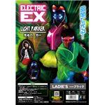 ELEX(エレクトリック イーエックス)光るパーカー 黒 Ladies
