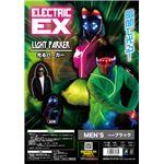 ELEX(エレクトリック イーエックス)光るパーカー 黒 Mens