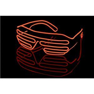 ELEX(エレクトリック イーエックス)光るブラインドサングラス 赤